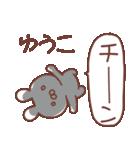 ★ゆうこ★が使う専用スタンプ(個別スタンプ:35)
