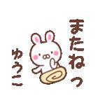 ★ゆうこ★が使う専用スタンプ(個別スタンプ:40)