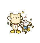 かわいい絵柄のネコとネズミ【文字なし編】(個別スタンプ:4)