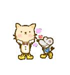 かわいい絵柄のネコとネズミ【文字なし編】(個別スタンプ:8)
