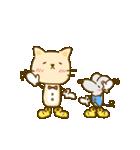 かわいい絵柄のネコとネズミ【文字なし編】(個別スタンプ:20)