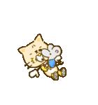 かわいい絵柄のネコとネズミ【文字なし編】(個別スタンプ:32)