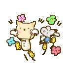 かわいい絵柄のネコとネズミ【文字なし編】(個別スタンプ:38)