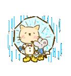 かわいい絵柄のネコとネズミ【文字なし編】(個別スタンプ:39)