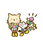 かわいい絵柄のネコとネズミ【文字なし編】(個別スタンプ:40)