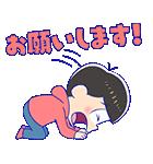 おそ松さん 動く!第四松(個別スタンプ:09)