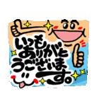 大きな幸せのリアクション(ありがとう)17(個別スタンプ:02)