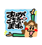 大きな幸せのリアクション(ありがとう)17(個別スタンプ:03)