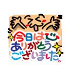 大きな幸せのリアクション(ありがとう)17(個別スタンプ:04)