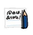 大きな幸せのリアクション(ありがとう)17(個別スタンプ:05)