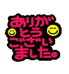 大きな幸せのリアクション(ありがとう)17(個別スタンプ:06)