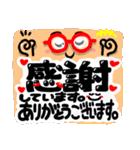 大きな幸せのリアクション(ありがとう)17(個別スタンプ:07)