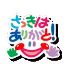 大きな幸せのリアクション(ありがとう)17(個別スタンプ:09)