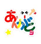 大きな幸せのリアクション(ありがとう)17(個別スタンプ:17)