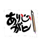 大きな幸せのリアクション(ありがとう)17(個別スタンプ:18)