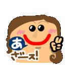 大きな幸せのリアクション(ありがとう)17(個別スタンプ:19)