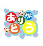 大きな幸せのリアクション(ありがとう)17(個別スタンプ:20)