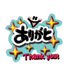 大きな幸せのリアクション(ありがとう)17(個別スタンプ:21)