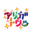 大きな幸せのリアクション(ありがとう)17(個別スタンプ:23)