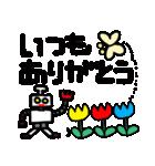 大きな幸せのリアクション(ありがとう)17(個別スタンプ:25)