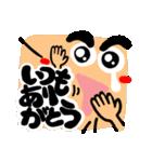 大きな幸せのリアクション(ありがとう)17(個別スタンプ:26)