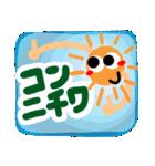大きな幸せのリアクション(ありがとう)17(個別スタンプ:31)