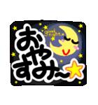 大きな幸せのリアクション(ありがとう)17(個別スタンプ:32)