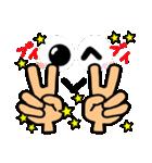 大きな幸せのリアクション(ありがとう)17(個別スタンプ:36)