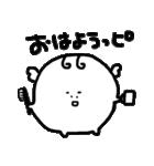 ぴぴちゃん(個別スタンプ:01)