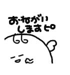 ぴぴちゃん(個別スタンプ:02)