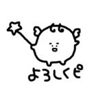 ぴぴちゃん(個別スタンプ:03)