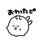 ぴぴちゃん(個別スタンプ:05)