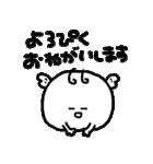 ぴぴちゃん(個別スタンプ:06)