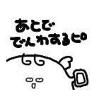 ぴぴちゃん(個別スタンプ:07)