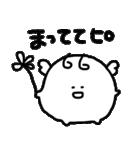 ぴぴちゃん(個別スタンプ:08)