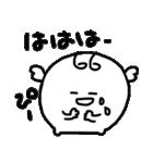 ぴぴちゃん(個別スタンプ:10)