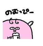 ぴぴちゃん(個別スタンプ:11)