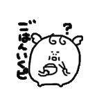 ぴぴちゃん(個別スタンプ:12)