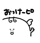 ぴぴちゃん(個別スタンプ:14)
