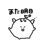 ぴぴちゃん(個別スタンプ:17)