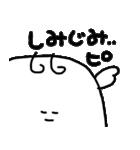 ぴぴちゃん(個別スタンプ:18)