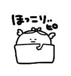 ぴぴちゃん(個別スタンプ:19)