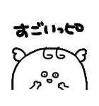 ぴぴちゃん(個別スタンプ:20)