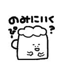 ぴぴちゃん(個別スタンプ:22)