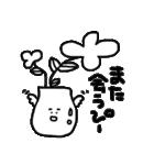 ぴぴちゃん(個別スタンプ:23)