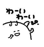ぴぴちゃん(個別スタンプ:24)