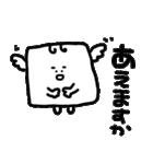 ぴぴちゃん(個別スタンプ:25)