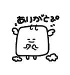 ぴぴちゃん(個別スタンプ:26)