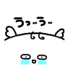 ぴぴちゃん(個別スタンプ:27)