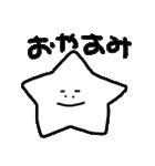 ぴぴちゃん(個別スタンプ:28)